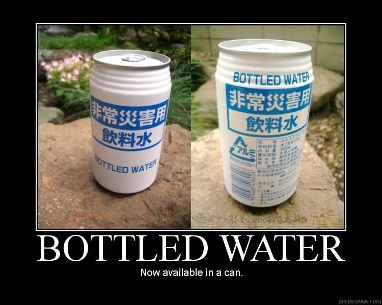 bottledWater.jpg