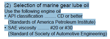 Engine and Gear Box Oil Specifications for 2007 Yanmar 3YM30